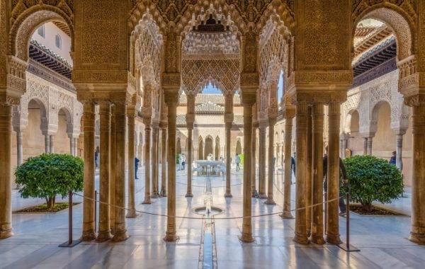 Tour Granada Maurische Mosaike in der Alhambra