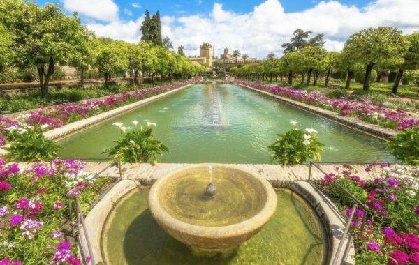 Parkanlage in Córdoba